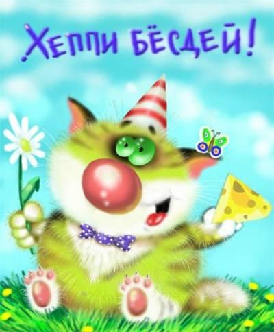 http://punisher-team.ucoz.ru/s65454658.jpg